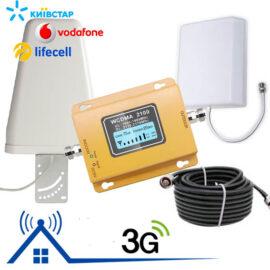 Комплект репитера Incell W10-1 2100МГц
