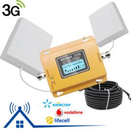 Комплект репитера Incell W10-2 2100МГц
